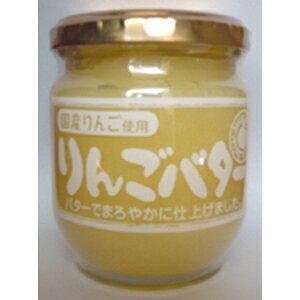 キョウショク「まろやかりんごバター200g 4本セット」国産りんご使用