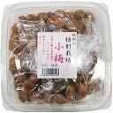 竹内農園/紀州南高梅「特別栽培小梅干」500gミネラルたっぷりの自然塩の梅干