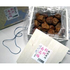 竹内農園:ギフト用 紀州南高梅「特別栽培梅干」750g 木箱入り