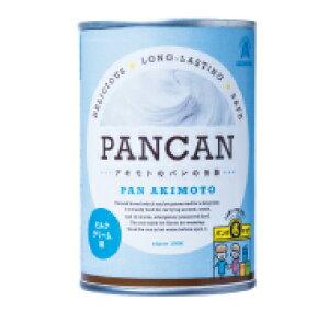 パン・アキモト:レギュラーシリーズ「パンの缶詰 ミルククリーム 24缶」
