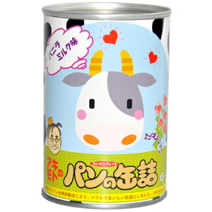 パン・アキモト:プレミアムシリーズ「パンの缶詰 バニラミルク味 24缶」