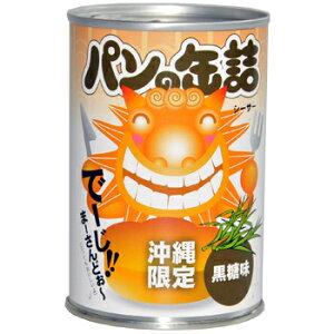 パン・アキモト:プレミアムシリーズ「パンの缶詰 黒糖味 24缶」