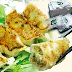 治元:元蔵別館 京都ぽーく入り にしき餃子 4Pセット(クール冷凍便)