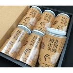 三重北農業協同組合:8年間の長期保存「非常時持出米6缶パック」