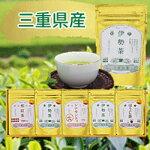 三重北農業協同組合:お茶、紅茶、シナモン全てが三重県産!「三重県産茶葉5種詰合せ」