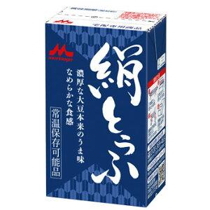 森永乳業:「絹とうふ」(1ケース 250g×12丁)常温保存可能!