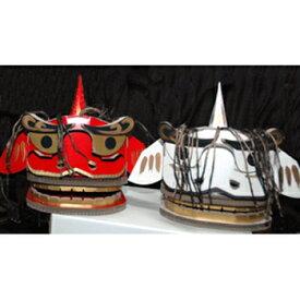 小島ダンボール:縁起物 ダンボール製獅子頭「ダン獅子 小」赤/黒/白 ※色をお選びください。