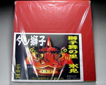 小島ダンボール:縁起物 ダンボール製獅子頭「ダン獅子 キット」赤/黒/白 ※色をお選びください。