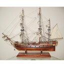 【送料無料】帆船模型 夢住緑「ラトゥルスネイク」(代金引換はご利用できません)