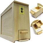 総桐計量米びつ「優気5kg用」コンパクトタイプ竹本木箱店