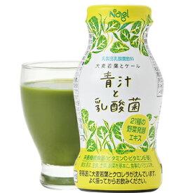ノーベル:乳酸菌飲料で手軽に菌活!「青汁と乳酸菌 12本入(クール冷蔵便)」