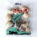 上庄農産加工:小粒サイズの里芋「冷凍上庄里いも 500g 6袋セット」(クール冷凍便)