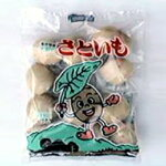 上庄農産加工:小粒サイズの里芋「冷凍上庄里いも500g6袋セット」