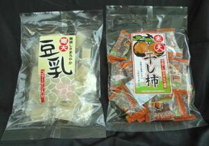 松商:食物繊維たっぷり!「寒天干し柿、寒天豆乳セット」