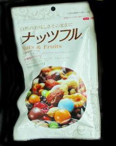 松商:ナッツとフルーツの中にカラフルチョコが入った「ナッツフル」4袋