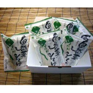 名田庄じねんじょそば乾麺セット・自然薯を練り込んだ高級なそば