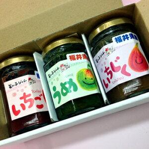 はこべの家:福井県産にこだわった「星の子ジャム3個セット(苺・梅・いちじく)」