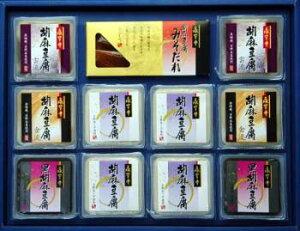 大本山永平寺御用 米又:精進料理の代表格「永平寺胡麻豆腐詰合せ G-30F」