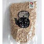 高橋製粉所:「メリンジョ茶(インドネシア産)350g×2袋」内側から応援するヘルシーなお茶!