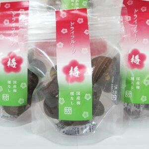 若狭物産協会:「ドライフルーツ梅 80g(5袋)」梅の甘露煮をドライに。おやつ、プレーンヨーグルトに。種なし。
