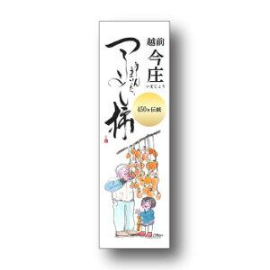 杉休:日本唯一の燻す干し柿。「越前今庄つるし柿3L 5個(金印化粧箱)柿繩付」※季節商品※