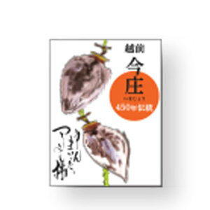 杉休:日本唯一の燻す干し柿。「越前今庄つるし柿L 2個入×3箱」