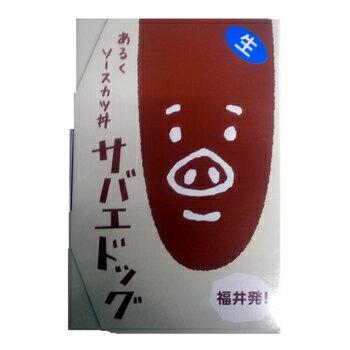 株式会社みーつ:福井のグルメ「サバエドッグ 6本入り」(クール冷凍便)