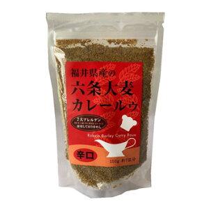 福井大麦倶楽部「大麦カレールウ 辛口/5個セット」 日本初の大麦粉100%のカレールウ