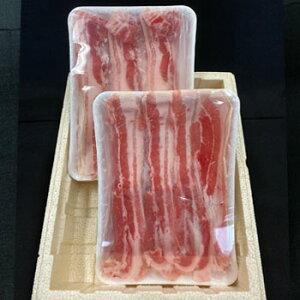 生商:黒龍吟醸豚しゃぶしゃぶ用バラ肉(クール冷凍便)