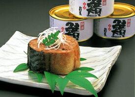 田村長:とろけるような鯖を缶いっぱいに詰めました。「鯖の缶詰バラエティ詰合」