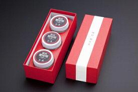 ちょっと贅沢な福井の手土産「越前蟹味噌バター3個セット -化粧箱-」三玄