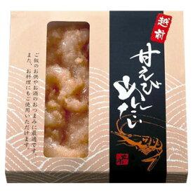 丸市食品:お酒のお供に最適「越前 甘えびめんたい」100g×2個(クール冷凍便)