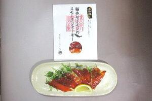 旬菜鮮魚と炭火焼 おいで康「福井サーモンのスモークジャーキー 2袋」