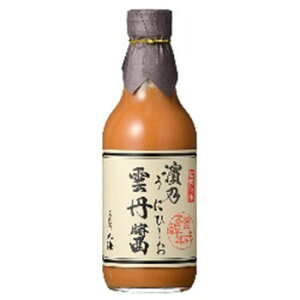 小浜海産物:雲丹ひしお 大瓶