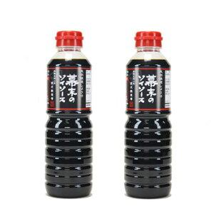 室次:江戸時代からの伝統調味料天然醸造醤油「幕末のソイソース500mlペットボトル×2個セット」