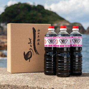 岩尾醤油味噌醸造元「ジガミ岩櫻しょうゆ(櫻) 1リットル3本セット(こいくち 辛)」