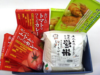 【送料込み】JA小松市特産品「トマトカレーとお米のお勧めセット」:JA小松市