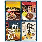 ケービーエフ:金澤からの贈り物「カレー三昧」