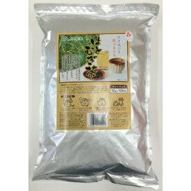 能美農業協同組合:能美産ハトムギを100%使用「はとむぎ茶ティーバッグ(100パック)」