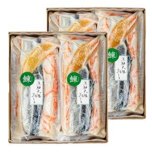 加賀の冬のお漬物「数の子入り源助大根寿し FD-F 1240g(620g×2)」カネナカ食品 ※季節商品※