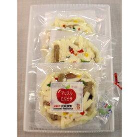 四季のテーブル:ひゃくまん穀アッフルじぶライスピザセット APK-4 鴨(小11cm×8枚入)クール冷凍便