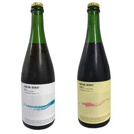 金澤ブルワリー「バーレイワインセット(犀川・浅野川)(クール冷蔵便)」日本酒酵母により吟醸香を醸し出す特徴的なビール
