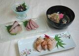 「金澤美味酒の肴セット」〜季節の味/地元の食材を活かした料理:四季のテーブル