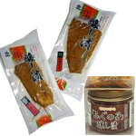 吉市醤油店「醸し漬セット」発酵のプロが醸すをテーマに創りました
