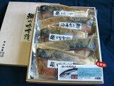 山田屋「天然鰤味噌漬」冬を代表する魚『鰤』を食す!