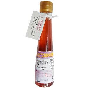 今川酢造 サワードリンク ぶどう畑の贈りもの 120ml 2本(化粧箱入り)