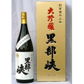 林酒造場:黒部峡 大吟醸(1800ml)
