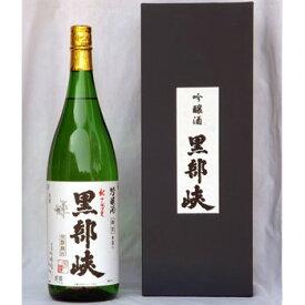 林酒造場:黒部峡 吟醸酒(1800ml)