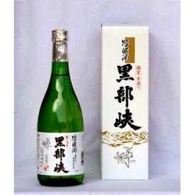 林酒造場:黒部峡 吟醸酒(720ml)