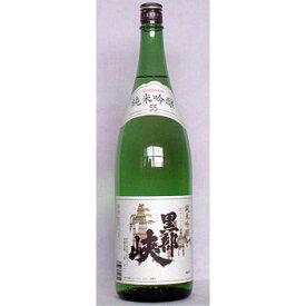 林酒造場:黒部峡 純米吟醸55(1800ml)
